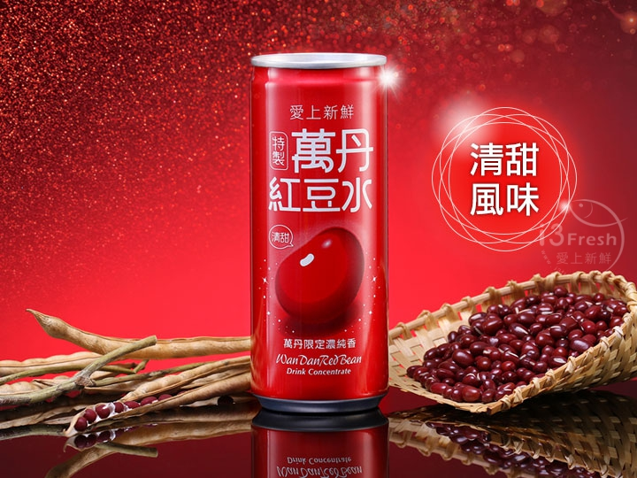 特製萬丹清甜紅豆水(6瓶)