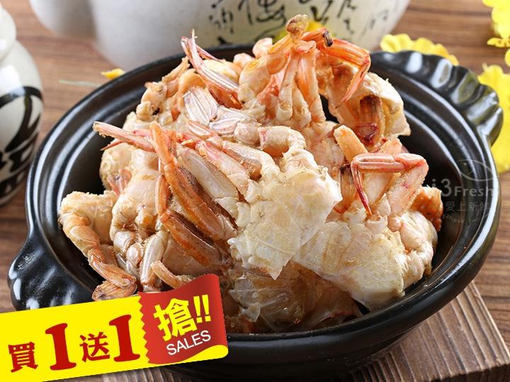 超好吃卡拉蟹(辣味)