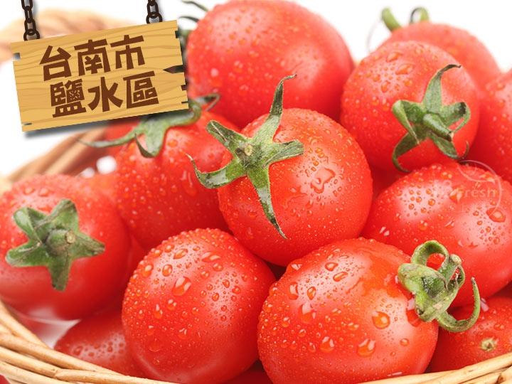 台南農產 鹽地小蕃茄