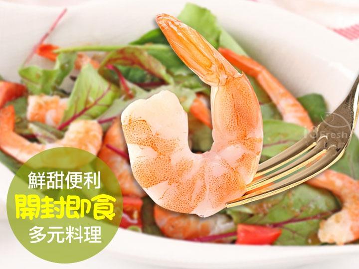 台灣無毒鳳尾甜蝦