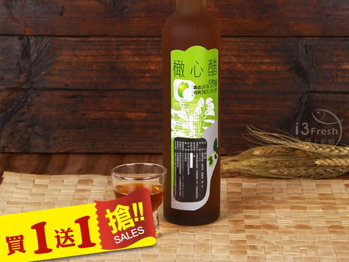 台南農產 礁坑健康橄心醋