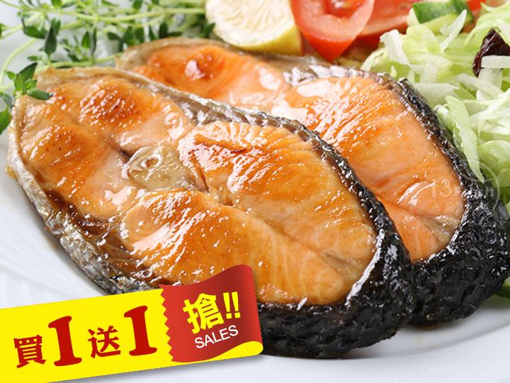 鮮凍智利鮭魚