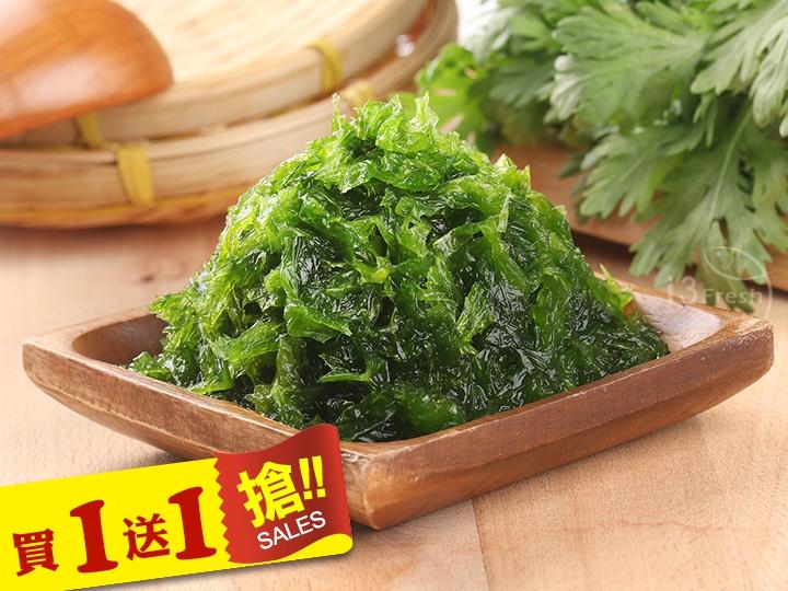 澎湖野生海菜