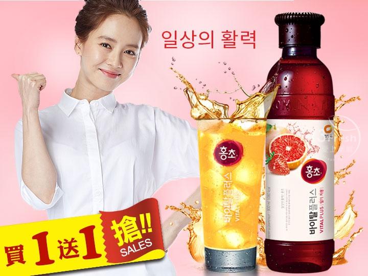 韓國草莓葡萄柚果醋飲