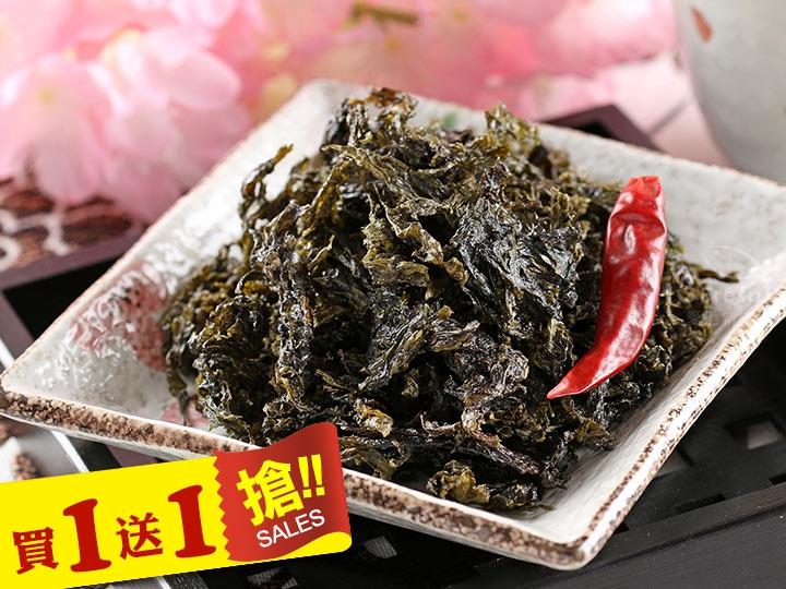 香脆辣味海苔酥(微辣)