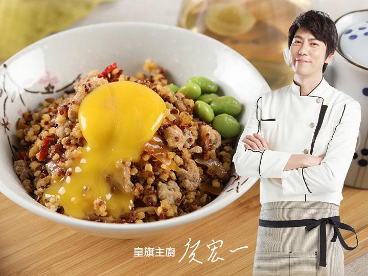 日式壽喜燒豚丼藜麥小米