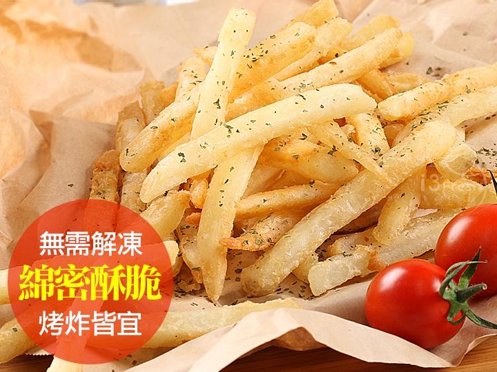 美式黃金脆薯