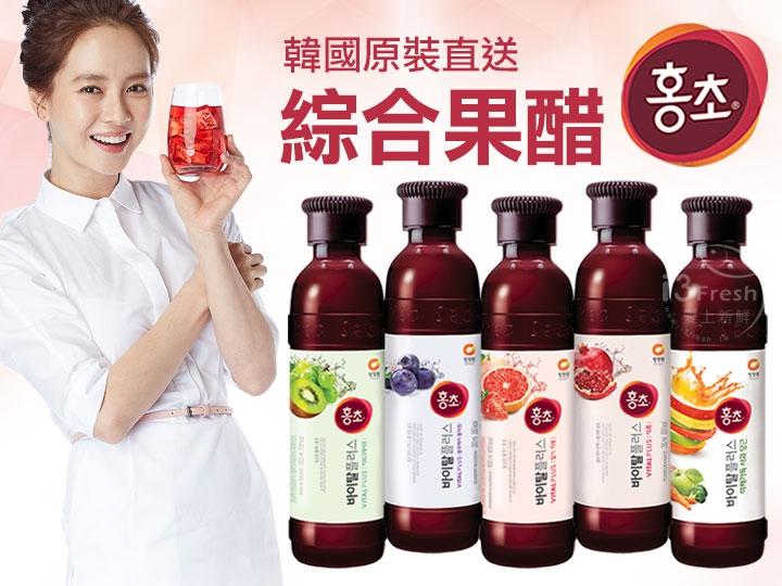 韓國綜合果醋禮盒_愛上鮮比臉還要大的牛排