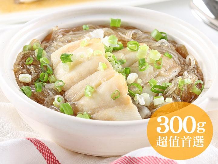 冰島生鮮 網購大比目魚(扁鱈)300g