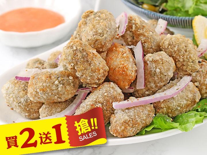 香酥蚵仔酥(素)