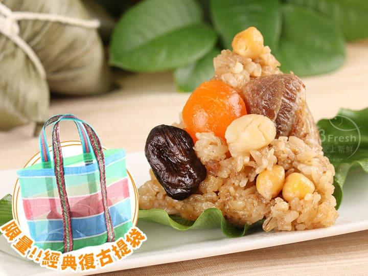 滿福干貝雪蓮粽