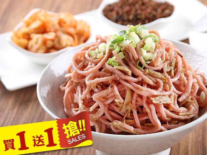 北海道嚴選鮮甜干貝