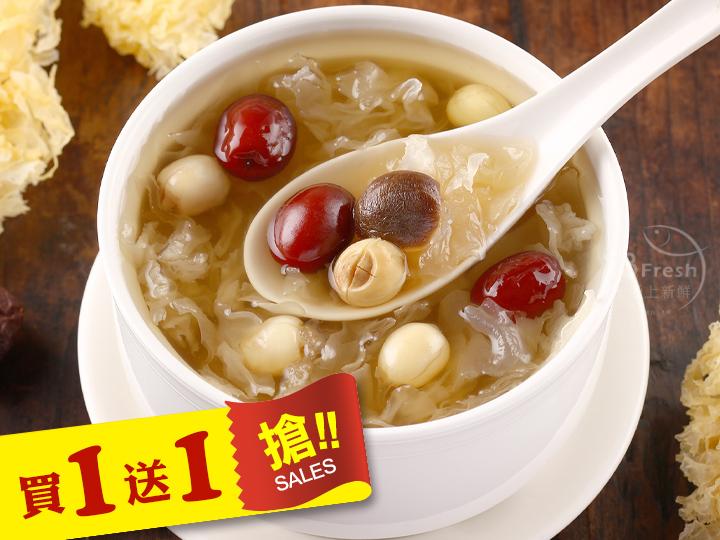 銀耳蓮子釀甜湯