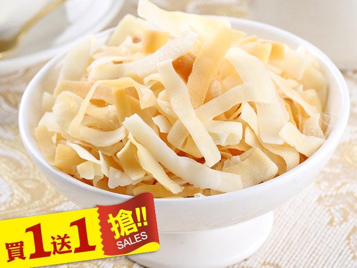 泰國香脆原味椰子片